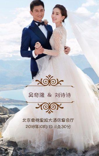 婚礼温馨浪漫蓝色风格