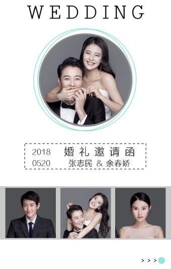 简约个性时尚黑灰白韩式婚礼邀请函结婚请柬