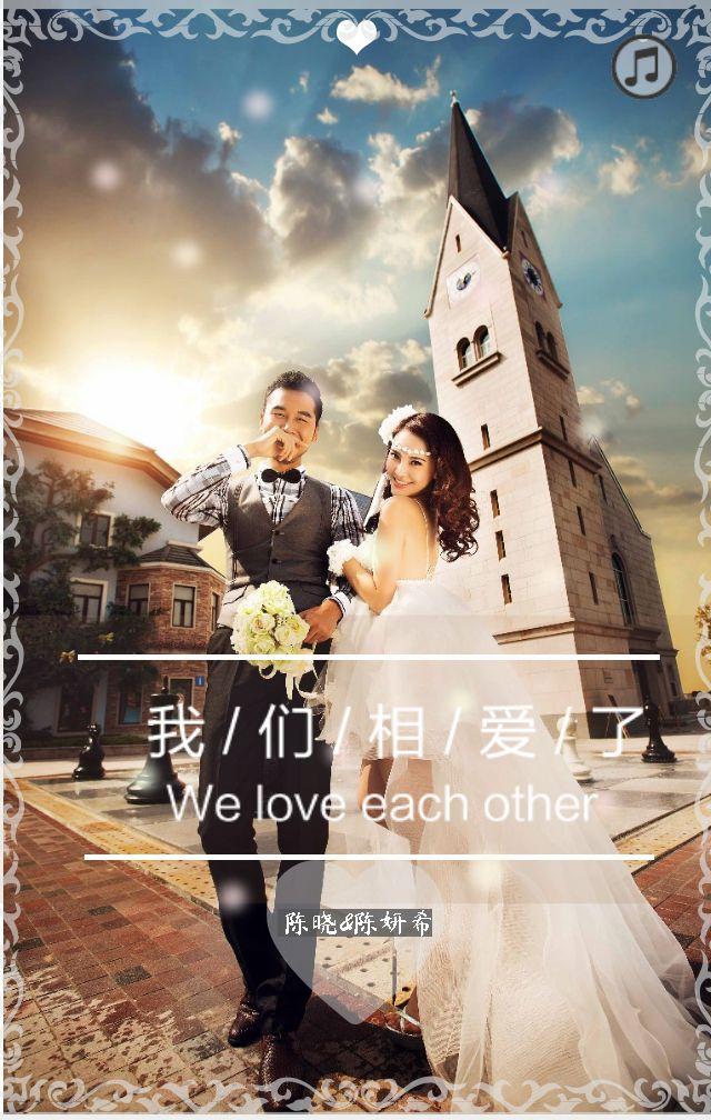清新恋爱纪念日七夕情人节