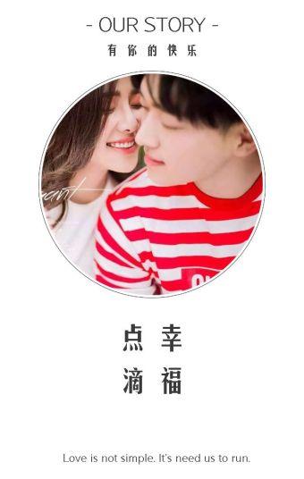 七夕/情人节/520 情侣表白纪念册情书相册