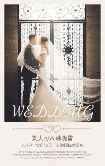 高端定制婚礼邀请函 简约韩式杂志风格婚纱相册 结婚请柬