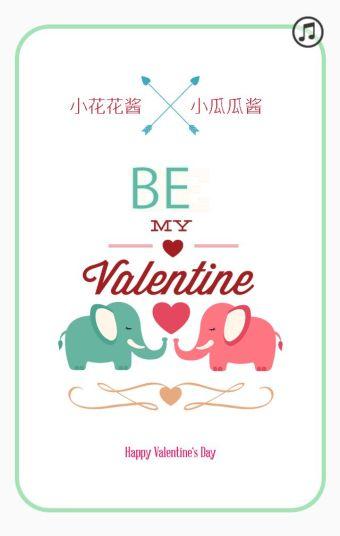 七夕情人节爱情情侣表白纪念相册10