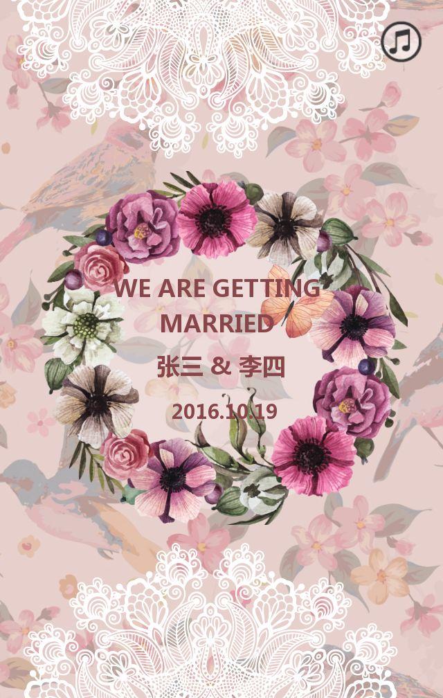 韩式精致花朵蕾丝婚礼邀请函