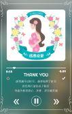 母亲节贺卡产品优惠宣传祝福文艺简约大气趣味