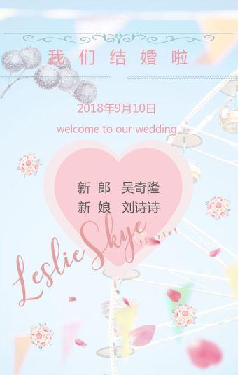 婚礼/婚宴/结婚 小清新风格浪漫唯美邀请函