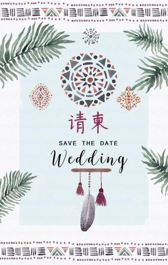 清新波西米亚风婚礼请柬