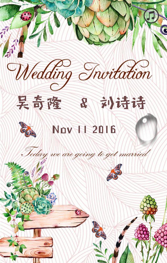 森系婚礼请帖_maka平台海报模板商城