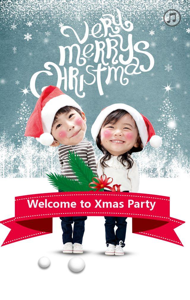 圣诞节PARTY