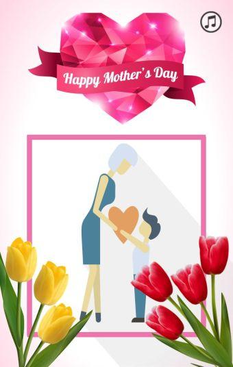 母亲节快乐祝福贺卡