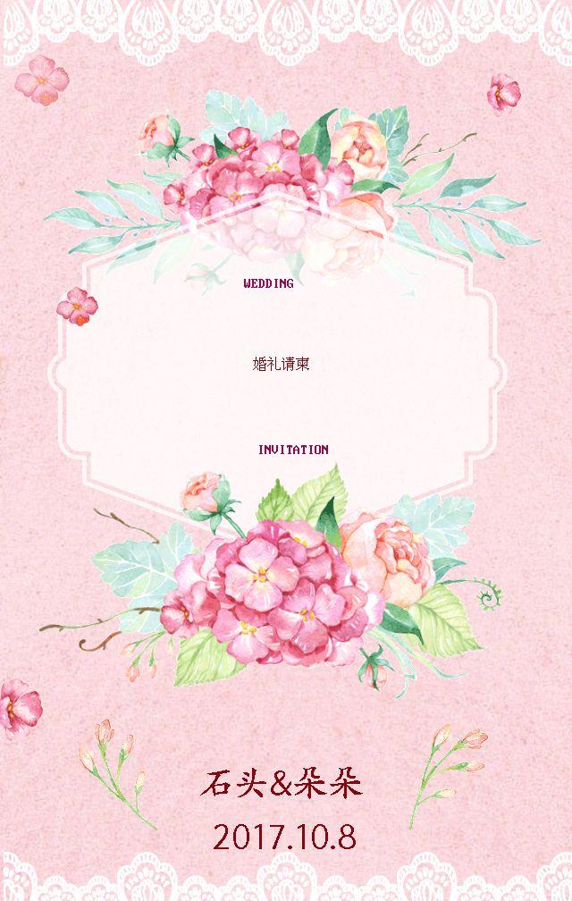 清新复古粉色系婚礼请柬