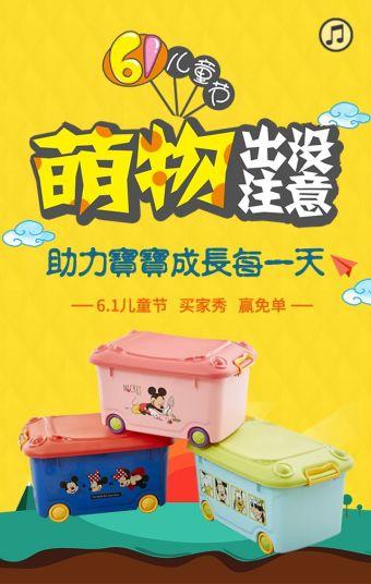 六一儿童节你该给宝宝买个儿童玩具箱了