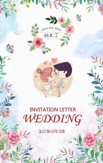 邀请函  婚礼邀请函  婚礼请柬  小清新婚礼邀请函