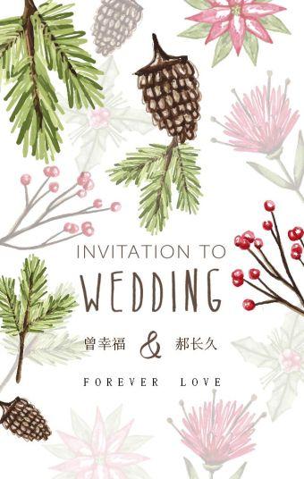婚礼邀请函 婚礼请柬 北欧风 自然风 森系清新
