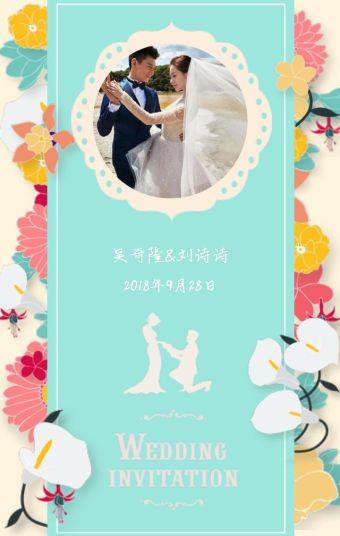 蓝色森系简约花卉时尚婚礼邀请函