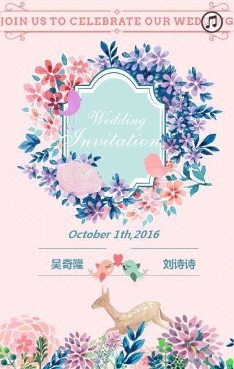 森系清新可爱婚礼邀请函