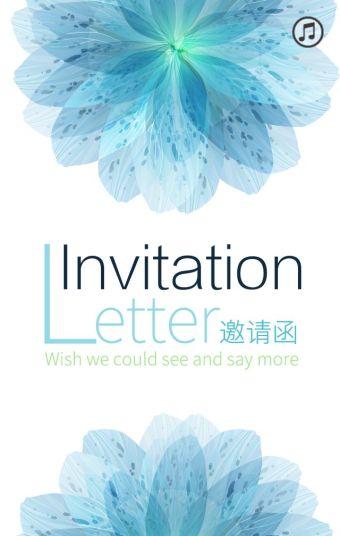 邀请函 会议邀请 清新 简洁 大方 高大上 科技 学术 商务