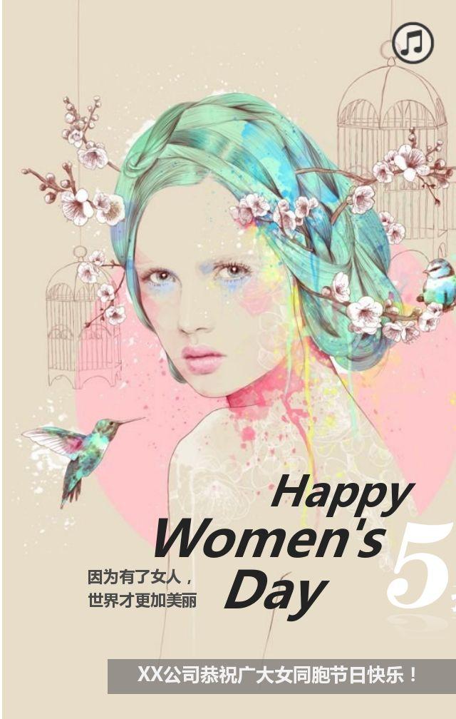 清新淡雅3.8妇女节贺卡活动促销化妆公司