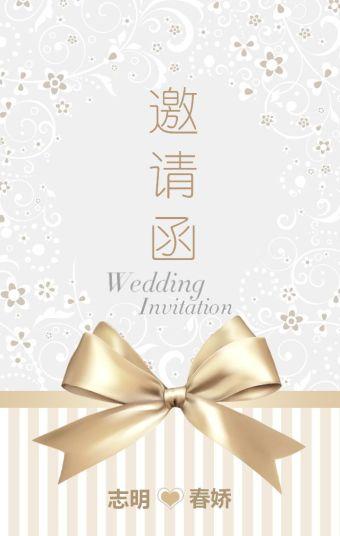 奢华清新婚礼邀请函
