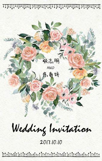 森系粉色水彩花时尚婚纱相册婚礼邀请函