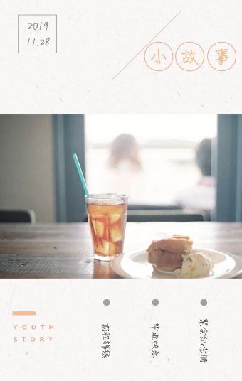 小清新/日系/青春/旅行/毕业相册/旅拍/摄影作品集/表白/情侣