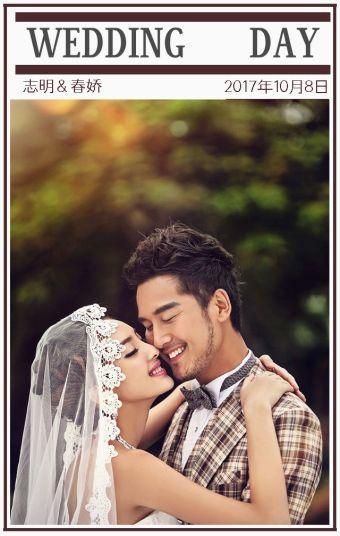 欧美时尚杂志风创意婚礼请柬丘比特简约大气海报风结婚邀请函