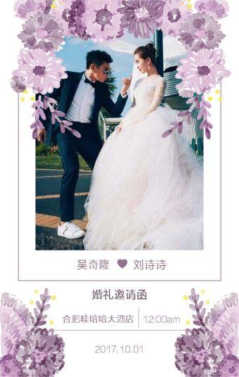 简约时尚/清新文艺/大气婚礼/婚庆/结婚请柬/请帖/喜帖/邀请函