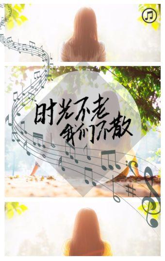 闺蜜纪念相册/青春友谊/简约方便