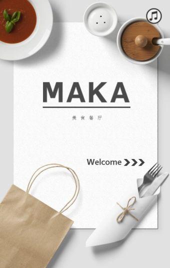 美食餐厅介绍 /西餐创意通用模板
