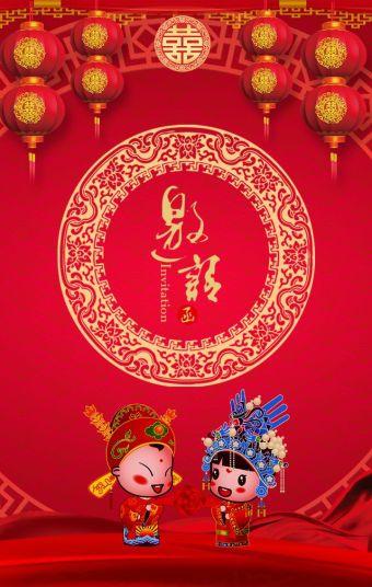 婚礼邀请函,婚礼请柬,中国风喜帖婚礼邀请函