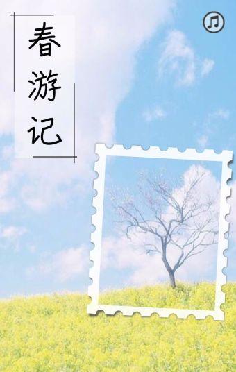 春天清新旅行记录相册