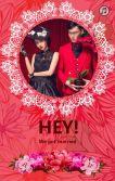 红色蕾丝花朵浪漫唯美设计邀请函