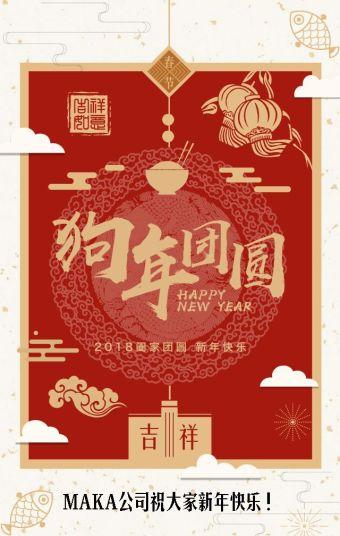 新年祝福 新年贺卡