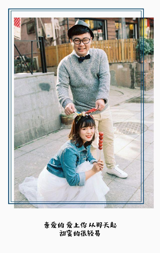 情侣相册3(唯美风格简约风格)