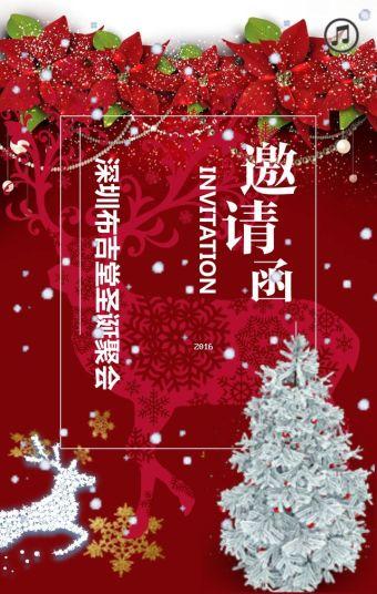 深圳基督教布吉堂圣诞聚会邀请函