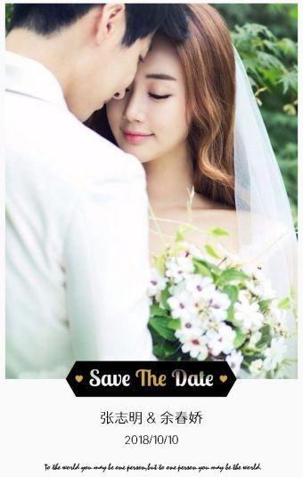 简约婚礼时尚婚礼浪漫婚礼文艺婚礼高端婚礼高端婚礼大气婚礼