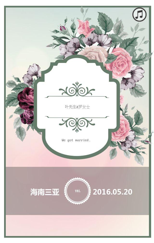 小清新婚礼邀请函_maka平台海报模板商城