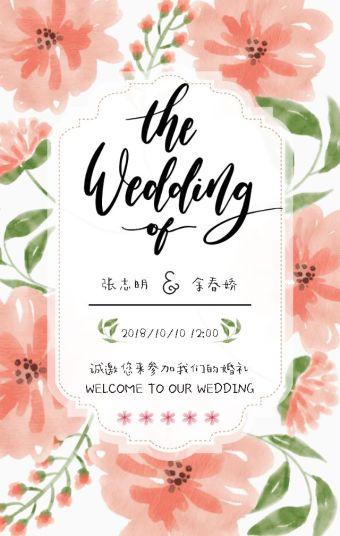 森系清新淡雅花朵高端时尚大气婚礼结婚邀请函请帖喜帖