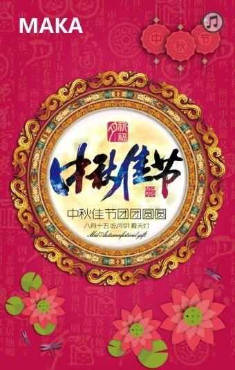 中秋节企业客户答谢、朋友祝福通用模板
