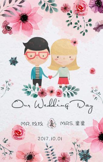 小清新森系水彩插画森系简约高端婚礼结婚请帖邀请函