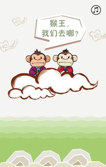 夏令营宣传——微服访晋商