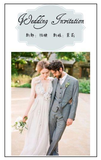 极简黑白灰高端婚礼邀请函