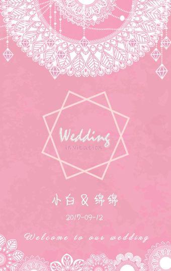 婚礼邀请函 wedding