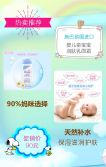 母婴店/促销/新店开业/周年庆/新品热卖
