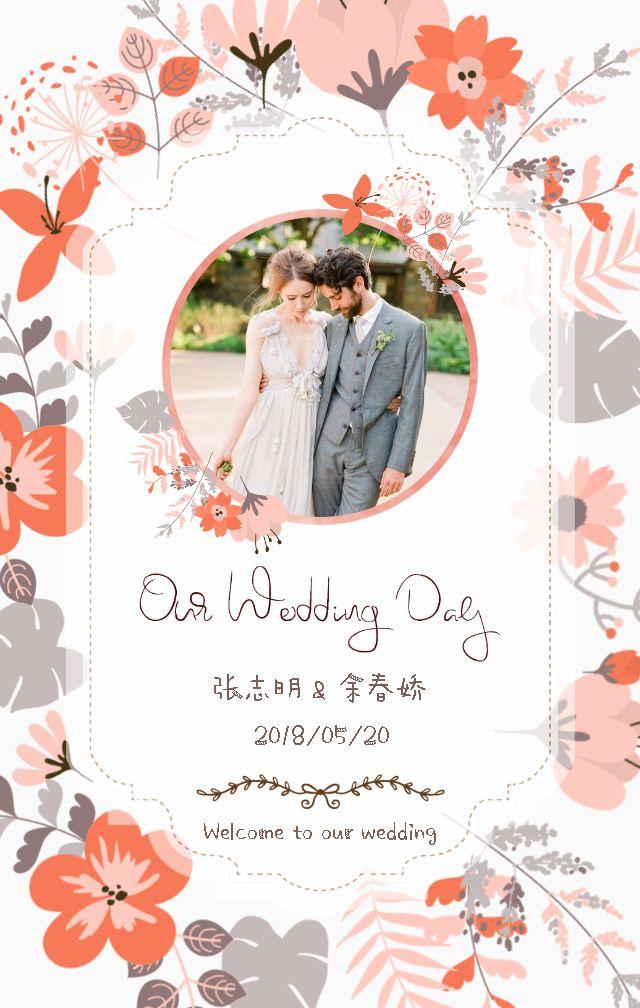 森系婚礼粉色花朵浪漫婚礼韩式婚礼简约婚礼时尚婚礼邀请函结婚婚礼请