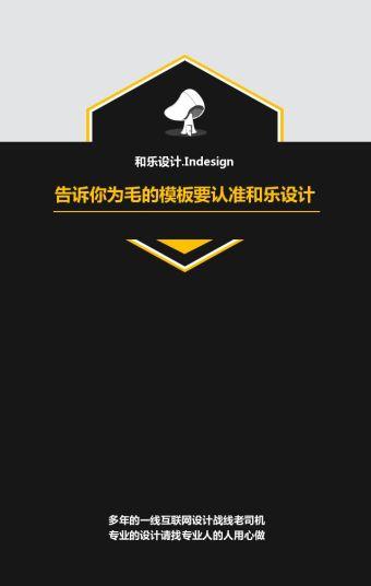 2017企业介绍推广1
