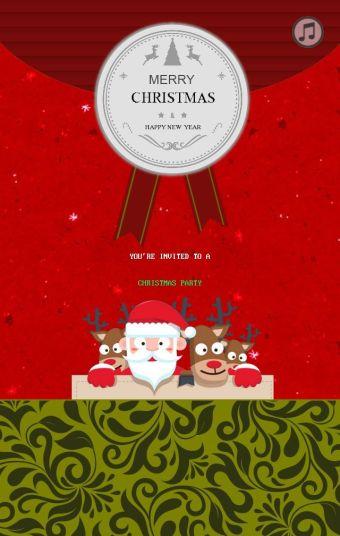 你收到一份圣诞狂欢邀请函