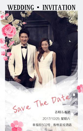 韩式时尚简约杂志风浪漫喜帖轻奢婚礼邀请函请柬