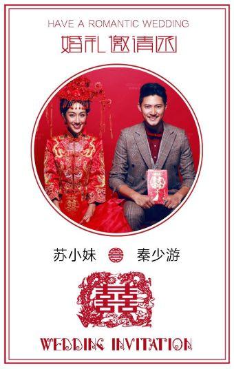新中国风 时尚经典 中西合璧 低调华丽 高端极致婚礼