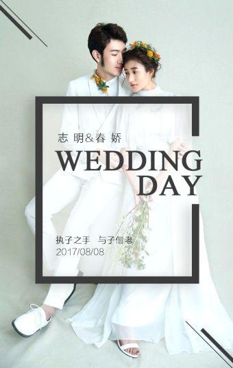 简约时尚结婚请柬婚礼邀请函。
