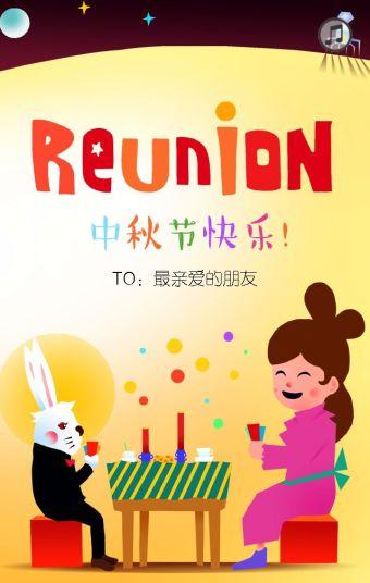 中秋节祝福贺卡5